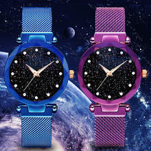 Montre femme 2020 relogio feminino luxo sta-rry sky relógio de pulso banda magnética relógio de quartzo feminino relógios de diamante relógio de pulso