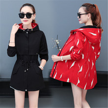 2020 New Casual Large Size Female Windbreaker Women's Spring Autumn Coats vintage Double-sided Short