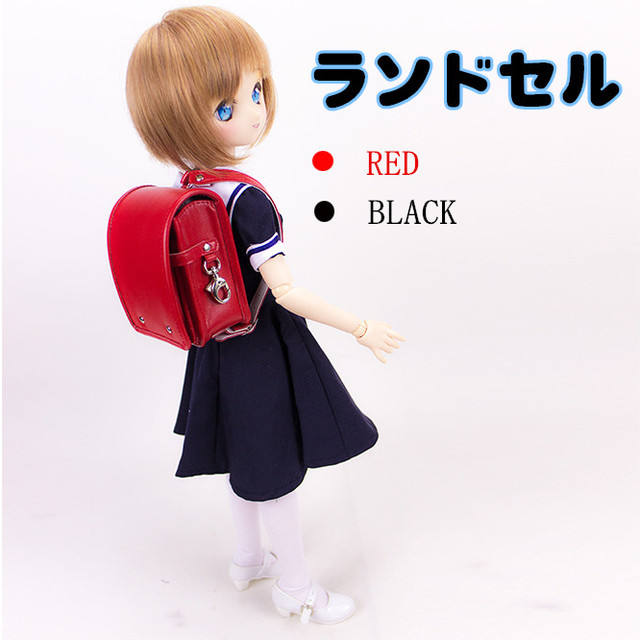 NEW bjd doll bag schoolbag for 1/4 1/3 MSD Red /Black Japanese Backpack exquisite bjd doll Props accessories