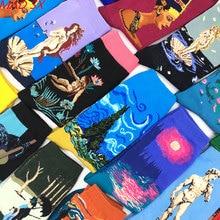 10 זוגות\חבילה צבעוני מצחיק חידוש מפורסם ציור סדרת גברים ונשים כותנה Funky שמלת גרבי אופנה ספרותי סגנון גרב