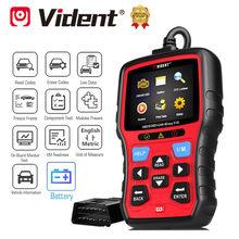 Vident ieasy310 obd2 scanner de diagnóstico automotivo obdii eobd carro ferramentas verificar o motor com bateria função teste leitor código