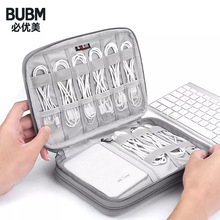 BUBM External Hard Driver Bag, Travel Gadget Bag for Cables, USB Flash Drive, Hard Disk and More, Perfect Size For Ipad Mini/Air