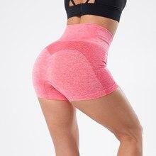 CHRLEISURE-pantalones cortos sin costuras para mujer, Shorts de cintura alta para Fitness, de motorista, de realce, elásticos, para entrenamiento, ajustados