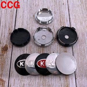 4 pces 56mm ou 60mm logotipo centro da roda do carro hub tampa aro crachá à prova de poeira reequipamento cobre decoração criativa adesivo qy acessórios