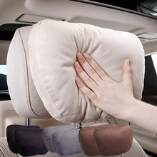 جودة سيارة مسند الرأس الرقبة دعم مقعد/Maybach تصميم S فئة لينة العالمي قابل للتعديل وسادة سيارة وسادة العنق وسادة