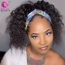 Eva Curly Headband Wigs For Black Women Head Band Human Hair Wig Full Machine Made Brazilian Headband Wig With Headband Attached