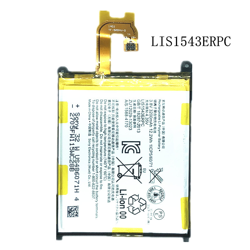 New 3200mAh LIS1543ERPC Replacement Battery For Sony Xperia Z2 L50T D6502 D6503 L50 L50W L50U  Bateria