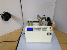 DG 100B máquina de corte automático de tubos de computadora, banda para las orejas, puente de alambre de hierro de nariz tubo de gel de sílice y corte de tubo de PVC