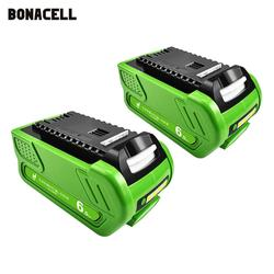 6.0Ah Replacement Battery Li-Ion for GreenWorks 29472 29462  29252 20202 22262 25312 25322 20642 22272 G-Max 40 Volt Power Tools