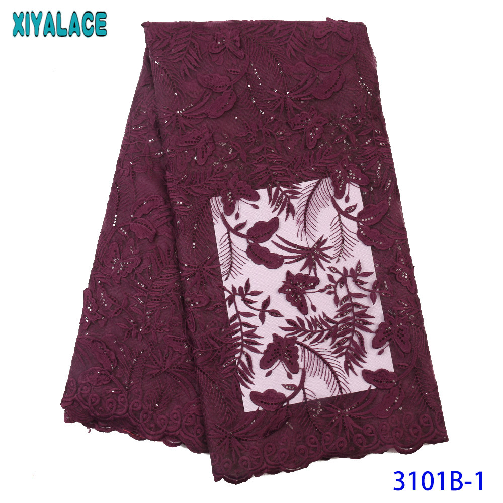 African Lace Fabric 2019 High Quality French Mesh Lace Fabric Beads Nigerian Milk Silk Magenta Lace Fabrics For Wedding KS3101B
