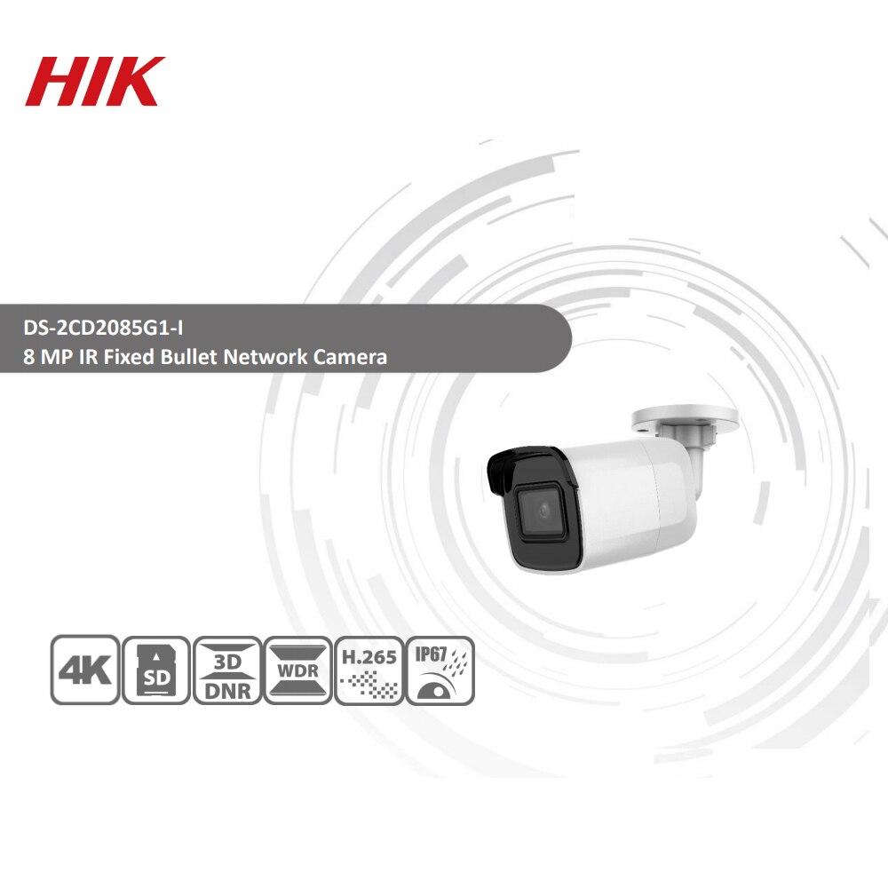 Image 2 - Hikvision Original DS 2CD2085G1 I 8MP 20fps Bullet Network CCTV  IP Camera H.265+ POE WDR SD Card Slot powered by DarkfighterSurveillance Cameras   -