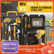 Drill-Driver Drill-Bits-Tool-Box Workshop-Tool-Kit Complete-Hand-Tool-Sets Hi-Spec