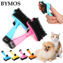 Pet Dog Cat Brush For Cats Puppy Gatos Accessories Grooming Comb Mascotas Products For