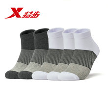 881139559070 Xtep Men mid socks men sport sock breathable no show warm