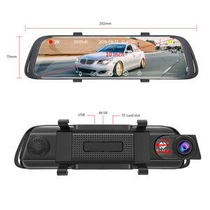 Image 5 - Автомобильный видеорегистратор 2K Stream Media, зеркало заднего вида с сенсорным FHD 1080P, двойной объектив, видеорегистратор с ночным видением, видеорегистратор