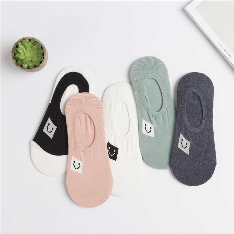 Campus wind Frauen Low Cut Baumwolle Socken Platz smiley gesicht Muster Mädchen Casual Socke paare mit Harajuku nette stil 1 paar = 2 stücke