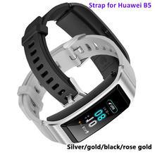 Мягкий силиконовый ремешок duoteng для huawei b5 умный часов