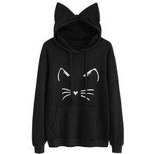 Женские толстовки с капюшоном, осень, длинный рукав, хит, цветной пуловер, женская, с рисунком кота, Харадзюку, толстовки d2