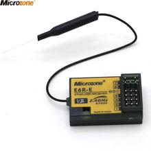 Мини приемник для микрозоны 24g 6 каналов mc6c контроллер передатчик