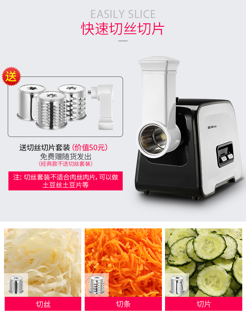 Electric Meat Grinder Household Small Stainless Steel Multi-function Mixing Mince Filling Machine Automatic Commercial Enema 7