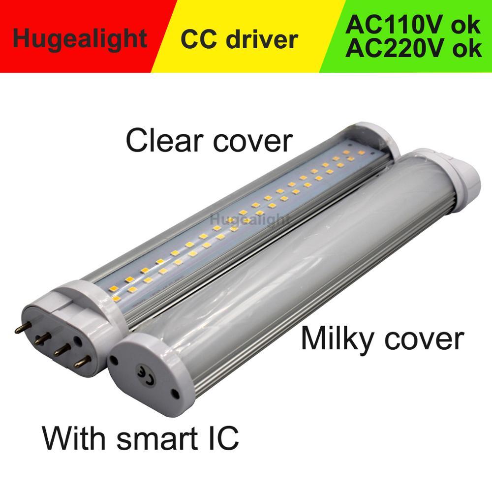 2g11 Led Tube Light 4 Pins Led 2g11 Pl Lamp 12w 15w 18w 22w Epistar Diffused CoverAC96-265V Cold White Natural White Warm White