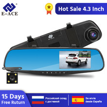 E-ACE Full HD 1080P coche Dvr Cámara Auto 4,3 pulgadas espejo retrovisor grabadora de vídeo Digital doble lente cámara de registro(China)