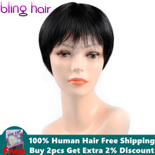 Non Lace Short Human Hair Wigs Pre Plucked Brazilian Straight Pixie Cut Bob Wigs with Bang For Black Women Non Remy Bling Hair(China)