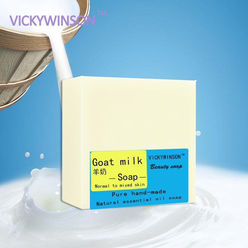 Купить с кэшбэком VICKYWINSON Goat's milk Handmade soap 100g Allergy Repair Shrink Pores Anti Acne Moisturizing Skin Whitening Soap Bath Hair Care