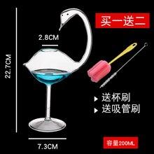 Красное вино стеклянная чашка виски стекло Термостойкое стекло сосание сока молоко чашка Чай Вино чашка с питьевой трубой соломы