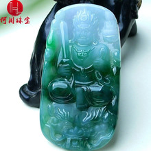 Hezhou jewelry!Myanmar natural jade!Exquisite hand carving!Guan gong pendant!Exquisite workmanship!59.86g mozart the statue of guan gong enshrines the god the sword lifts guan gong guan yu guan er ye wu caishen lucky ornaments
