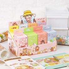 Yoofun 7.5cm * 3m washi fita planejador manual decorativo fita adesiva material escolar papelaria kawaii álbum scrapbook adesivos