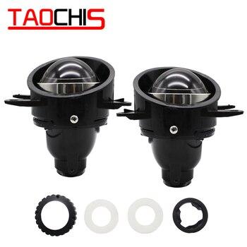 TAOCHIS Car-styling 3.0 fog lamp Bi-xenon projector lens fine tuning for BMW F21 3D F20 5D F22 2D ACTIVE TOURER F45 GRAN TOURER