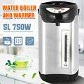 5L 304 нержавеющая сталь проводной электрический чайник бойлер для воды 750 Вт и теплее анти-сухое отключение питания большая емкость
