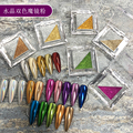 Mirror Solid Nail Art Glitter dipping powder Chrome Mirror Glitter Pigment Powder For Nails Decorations DIY Manicure