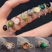Открытое кольцо momiji с натуральным камнем для женщин ручная