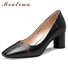Meotina High Heels Women Pumps Natural Genuine Leather Round