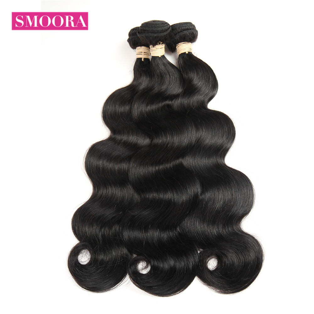 SMOORA  Body Wave Bundles 100%  s  100Grams/Pcs Natural Color 1 3 Or 4 Bundles Deals