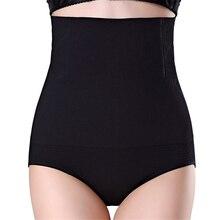 Hot High Waist Tummy Trimmer Shaping Underwear Butt Enhancer Breathable Sheath Panties Body Shaper Slim Pants