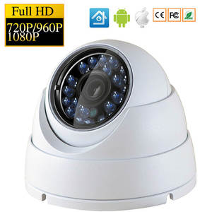 720P 1080P H.264+H.265 HD Network Outdoor Indoor IRC 24 LEDs Infrared NightVision ONVIFP2P CMS XMEYE IP Dome Waterproof Camera