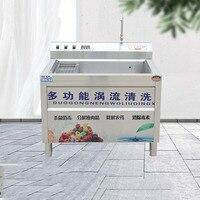 Cai69 오존 거품 다기능 eddy 현재 세탁기 과일 및 야채 소독 청소 기계