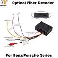 Удлиненный RCA Aux аудио волоконный конвертер комплект Подходит Benz Porsche большинство волоконной оптики усилитель мощности (aftermarket android Адаптер ...
