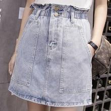 PLAMTEE Large Size Ruffles Elastic-Waist Denim Skirt Solid Color Mini Saia Sexy Short A-Line Skirts Feminino Kawaii Jupe Femme