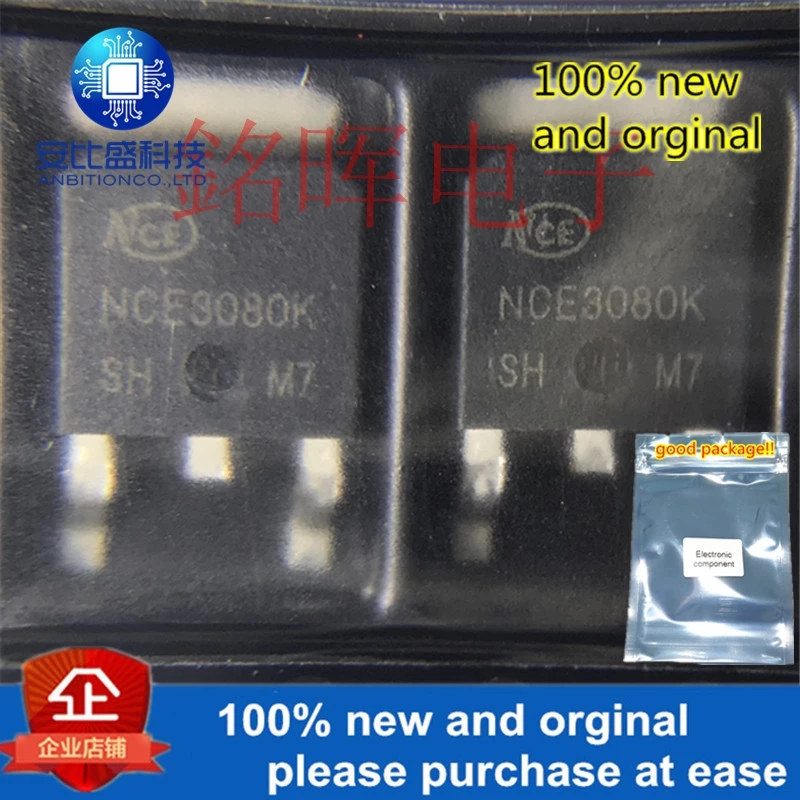 10pcs 100% New And Orginal NCE3080K 3080K TO-252 MOSFET 30V 80A In Stock