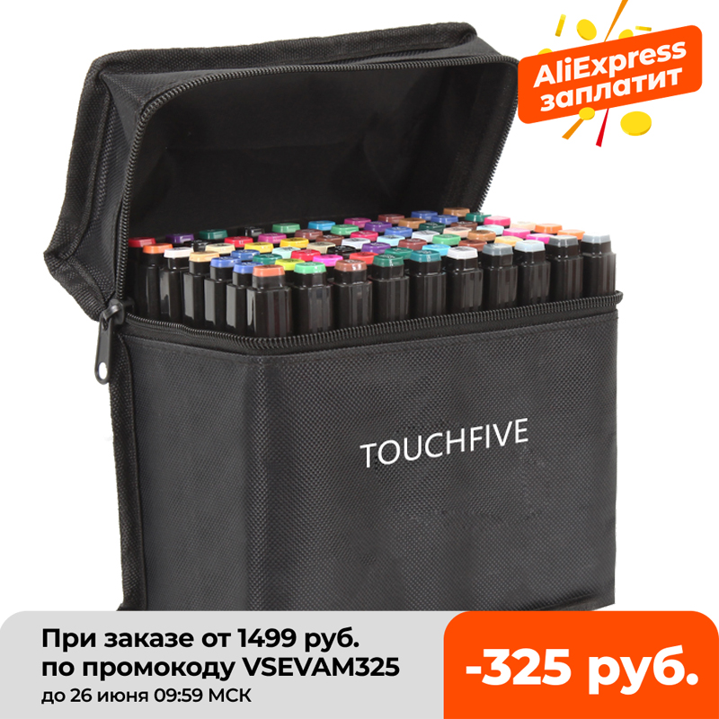 TouchFIVE 30/40/60/80/168 Color Alcohol Markers Dual Headed Artist  Sketch Oily Alcohol Ink Pen Marker For Animation Manga