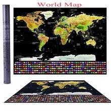Papel fora do jornal retro mapa globo do mundo personalizado atlas cartaz com país bandeira 42*30 cm decoração para escritório escola mapas