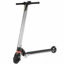 Легкий Pro углеродного волокна тела электрический скутер для взрослых с расширенным диапазоном электрический скутер электроскутер