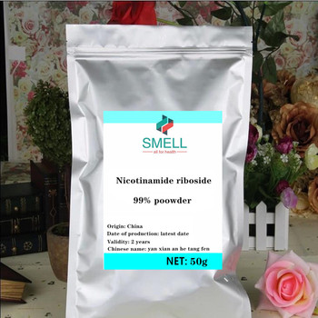 Nicotinamida ribosa, gran oferta de 1000g, 99% nicotinamida ribosa NMN en polvo antienvejecimiento, reposición de agua blanqueadora de la piel