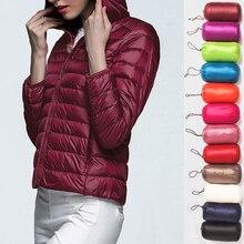 Женская ультра легкая пуховая теплая куртка с капюшоном, облегающая парка с длинным рукавом, Женская однотонная портативная верхняя одежда, зимнее пальто