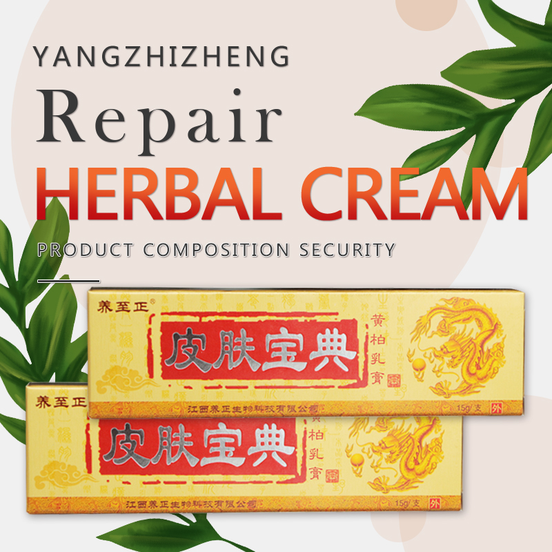 200 PCS DHL EMS Shipping Pifubaodian Original Psoriasis Dermatitis Eczema Pruritus Skin Problems Treatment Cream Body Ointment