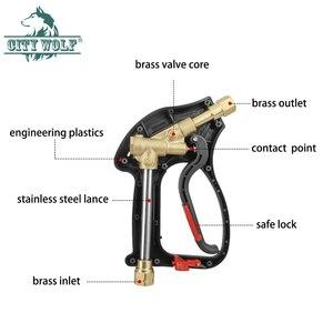Image 5 - 5650PSI 高圧洗浄機ガン銅真鍮洗車金属銃合計停止セラミックバルブコア車 cleaing ショップアクセサリー